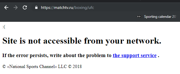 matchtv watch ufc 229 for free